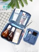 蓓安適旅行收納套裝行李箱整理包化妝包女便攜分裝袋分裝瓶六件套 自由角落