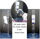 立可吸 WB-16 老鼠免子天竺鼠飲水器 -16oz中容量(480cc) 不含壓克力架 美國寵物第一品牌LIXIT®