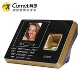 打卡機 DF802人臉面部識別考勤機指紋刷臉打卡機簽到一體機wifi聯網 現貨快出