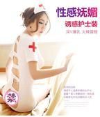 性感護士小胸制服激情套裝情趣內衣透明透視裝大碼