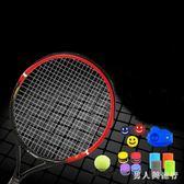 網球拍單人初學套裝全碳素專業男女訓練大學一體網球拍  XY5443【男人與流行】TW