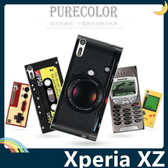 SONY Xperia XZs/XZ G8232 復古偽裝保護套 PC硬殼 懷舊彩繪 計算機 鍵盤 錄音帶 手機套 手機殼 背殼