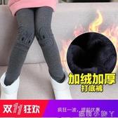 童裝女童打底褲秋冬款棉褲加絨加厚兒童中大童洋氣長褲外穿一體絨 蘿莉小腳丫