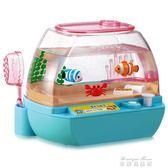 韓國女孩玩具歡樂水族箱寵物電子魚兒童玩具女童過家家igo  麥琪精品屋