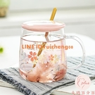 日系櫻花杯子耐熱玻璃水杯辦公室女用花茶杯子帶蓋勺【大碼百分百】