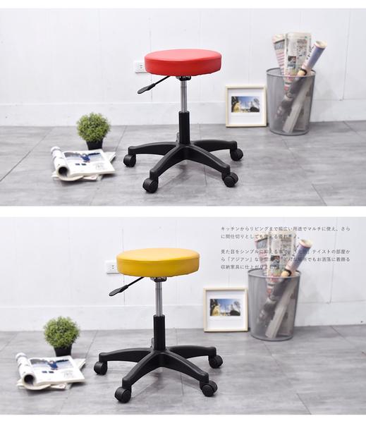 升降椅 美容凳 工作椅 旋轉椅 書桌椅 凱堡 馬卡龍工作椅(中款)-高42-54cm 【A04163】