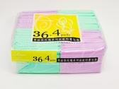 康寶秀面族玫瑰系列袖珍包面紙36+4入/包