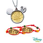 Disney迪士尼金飾 彌月金飾三件式禮盒-可愛兩小無猜款