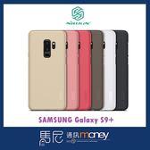 (+專屬玻璃貼)NILLKIN 超級護盾保護殼/SAMSUNG Galaxy S9+/S9 Plus/手機殼/保護殼【馬尼】