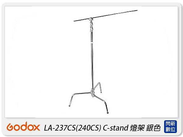 Godox 神牛 LA-237CS C-stand 高荷重帶臂套件燈架 棚燈架 三腳架(LA237CS,公司貨)