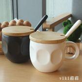 情侶杯 創意陶瓷杯子帶蓋勺個性創意咖啡杯 北歐ins辦公室情侶 nm16561【VIKI菈菈】