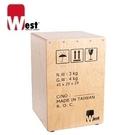 台灣木箱鼓►West台灣木箱鼓 楓木專利紙箱設計 W-Box