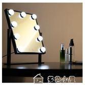 補光化妝鏡方形大號LED帶燈泡化妝鏡臺式少女梳妝鏡臺學生宿舍補光鏡子 多色小屋