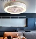 隱形風扇燈現代簡約臥室吸頂燈北歐LED三色變光餐廳家用吊扇燈免運  全館免運