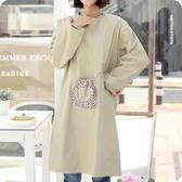 優思居 廚房長袖防水圍裙 韓版男女家務做飯成人工作罩衣反穿衣