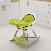兒童餐椅多功能便攜式寶寶餐椅嬰兒學習吃飯餐桌椅座椅椅子BB凳子 耶誕交換禮物xw