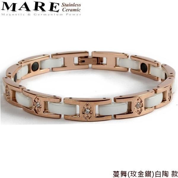 【MARE-白鋼&陶瓷】系列:蔓舞(玫金鑚)白陶 款
