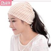 孕婦月子帽 純棉月子帽子產婦帽孕婦帽產后月子頭巾用品夏季薄時尚 QQ6177『MG大尺碼』