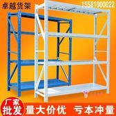 倉庫貨架 倉庫貨架多層加厚倉儲展示架置物架家用多功能自由組合T