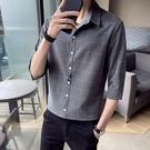 男士格子襯衫男韓版修身夏季7七分袖襯衣痞帥氣短袖潮流中袖寸衫【快速出貨】