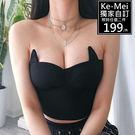 克妹Ke-Mei【AT51257】獨家,...