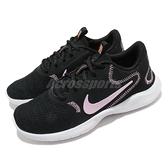 Nike 慢跑鞋 Wmns Flex Experience Run 9 黑 粉紅 女鞋 基本款 運動鞋 【ACS】 CD0227-006