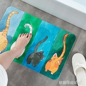 現貨 地墊 日式卡通硅藻泥地墊浴室吸水門墊衛生間速幹硅藻土腳墊防滑墊大號 【全館免運】