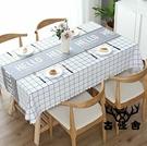 桌布防水防燙防油布藝免洗北歐茶幾餐桌布pvc桌墊【古怪舍】
