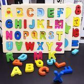 兒童玩具4-6周歲男童開發大腦益智力男孩女寶寶1-3歲認數字母拼圖 名稱家居館igo