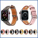 蘋果 Apple Watch 1234代 牛皮開窗錶帶 蘋果錶帶