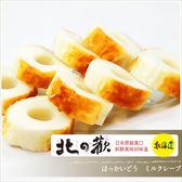 【北之歡】《桃太郎1斤YAMASA火鍋料》 ㊣日本原裝進口