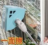 擦玻璃神器-擦玻璃器雙層高層強磁雙面擦窗戶神器高樓清潔清洗家用工具刷刮搽   YYS 糖糖日系