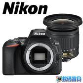 【送32GB+清保組】Nikon D5600 Body 單機身 + 10-20mm VR 廣角組【1/6前申請送原廠電池 國祥公司貨】
