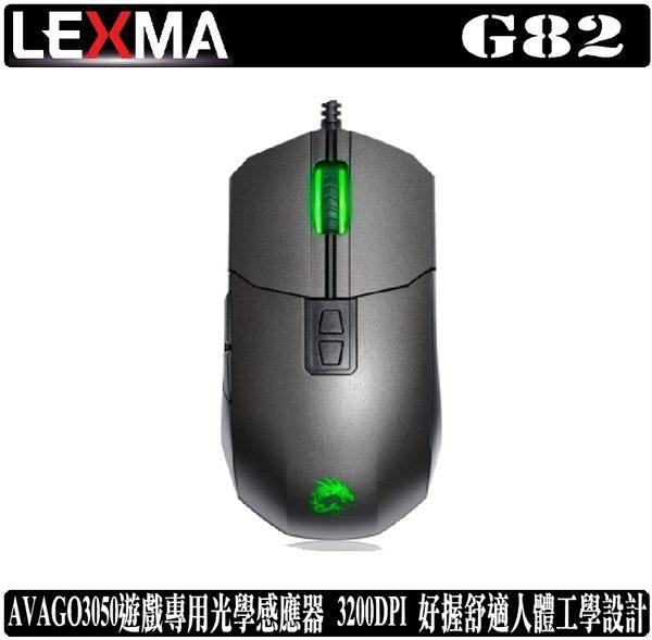 [地瓜球@] 雷馬 LEXMA G82 光學 滑鼠 AVAGO 3050遊戲專用光學感應器