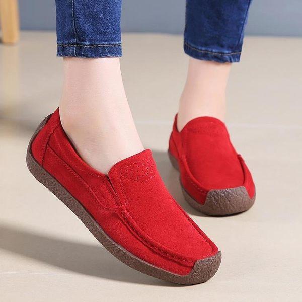 豆豆鞋 平底懶人鞋真皮一腳蹬軟底休閒媽媽單鞋 巴黎春天