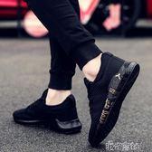 夏季男士運動休閒跑步板鞋百搭透氣帆布男鞋韓版鞋 港仔會社