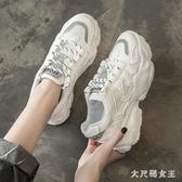 網面運動鞋 夏季鞋女2019新款單鞋學生潮透氣厚底小白老爹鞋 BT12732【大尺碼女王】