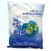 金椿茶花籽粉1000g