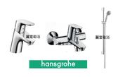 【麗室衛浴】殺很大 德國iF概念設計獎 Focus E² 系列 Hansgrohe龍頭*2+花灑組  限量一組