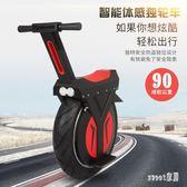平衡車 17寸電動獨輪摩托車智能火星車漂移車思維體感車娛樂代步車 df15419【Sweet家居】