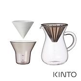 日本KINTO SCS 手沖咖啡壺組-濾紙型300ml《WUZ屋子》