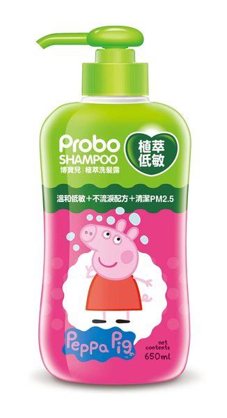 博寶兒植萃洗髮露650ml-佩佩豬
