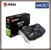微星 MSI GeForce GTX 1050 Ti AERO 4G OCV1 顯示卡