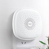 消毒機空氣凈化器家用除甲醛異味衛生間廁所除臭神器殺菌消毒寵物 怦然心動