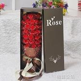 母親節520情人節生日禮物康乃馨仿真假花肥皂香皂花禮盒玫瑰花束