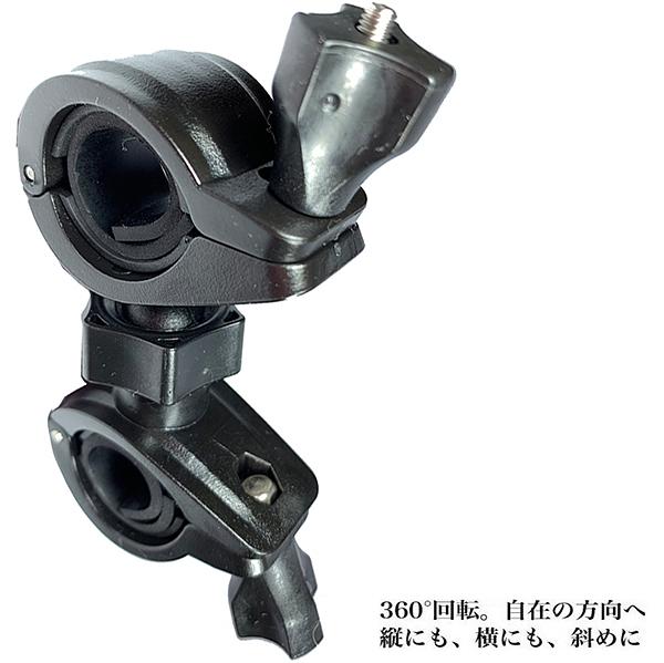 mio MiVue M733 M550 M652 plus勁系列快拆座機車行車記錄器支架快拆座環繞減震座機車行車紀錄器支架