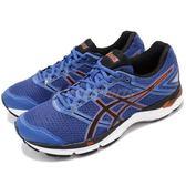 【六折特賣】Asics 慢跑鞋 Gel-Phoenix 8 藍 黑 八代 避震透氣 男鞋 亞瑟士 運動鞋【PUMP306】 T6F2N-4590