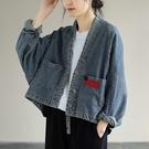 純棉V領三粒扣短款牛仔外套 寬鬆長袖休閒牛仔開衫/2色-夢想家-0115