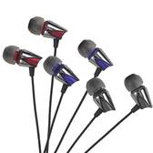 Acoustic Research S700m耳機(三色可選)