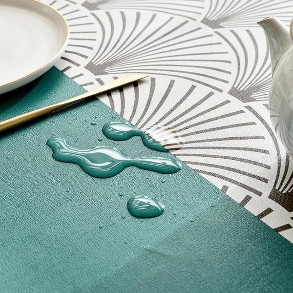 北歐PVC桌布書桌ins學生餐桌布防水防油免洗防燙網紅家用茶幾桌墊